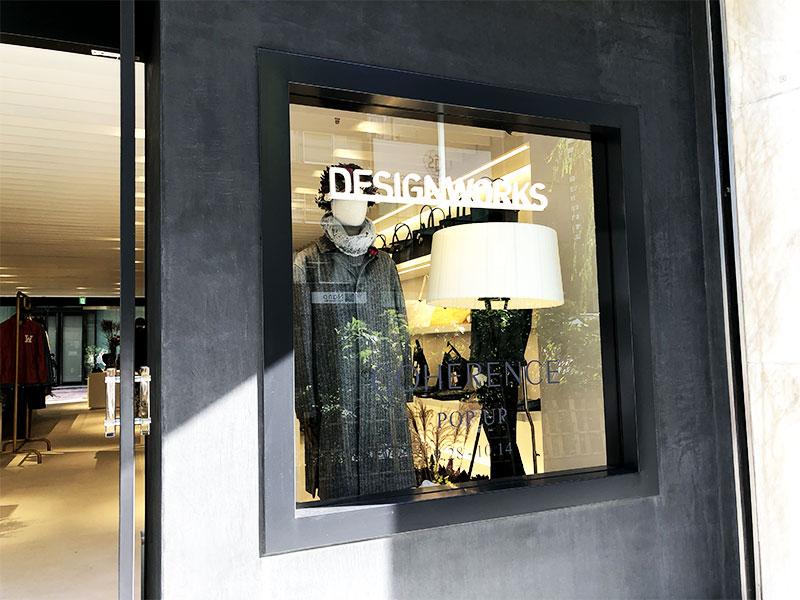 外壁へのモールテックス施工1|銀座能楽堂ビル1階(デザインワークス)